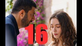 Дочь посла 16  серия русская озвучка Турецкие сериалы, Раньше всех дата выхода