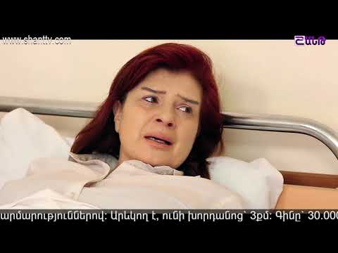 Էլենի օրագիրը⁄Eleni Oragir Սերիա 130