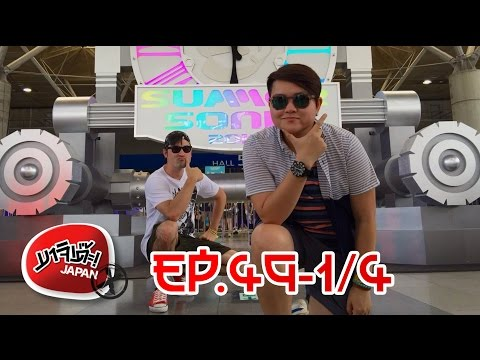 EP.49 - Fun & Fest (PART1 Summer Sonic 2016)