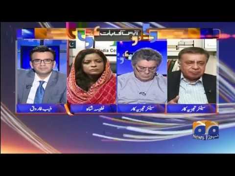 Aapas Ki Baat - 10 April 2018 - Geo News