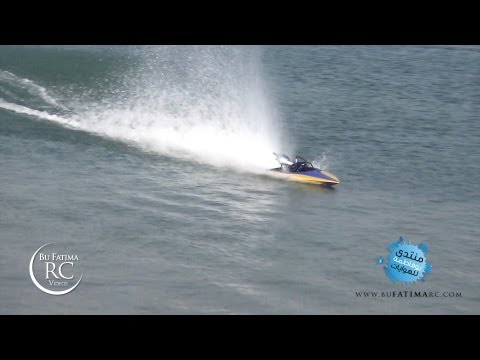 RC Gasoline Boat with Zenoah water cooled marine engine