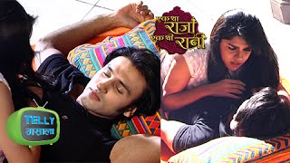 Raja And Rani PASSIONATE ROMANCE at NIGHT | Ek Tha Raja Ek Thi Rani | Zee Tv
