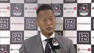 2017年10月14日(土)に行われた明治安田生命J1リーグ 第29節 清水vs...