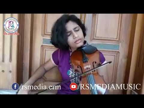 "Parayaan Maranna Paribhavangal ""പറയാൻ മറന്ന പരിഭവങ്ങൾ"" വേദമിത്രയുടെ ഈ വയലിൻ സംഗീതം"