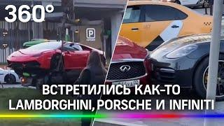 Фото Самая дорогая авария в центре Москвы?  - столкнулись 3 спорткара