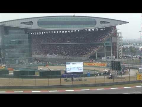 Shanghai F1 GP 2010 Start