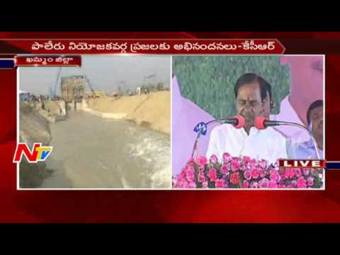 KCR Speech at Bhakta Ramadasu Project || Khammam District || NTV