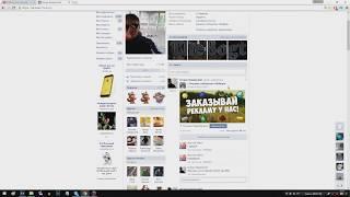 Как вернуть старую версию Вконтакте ( Вк ) САМЫЙ НОВЫЙ И ЛУЧШИЙ СПОСОБ! 2017