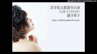 【60日目】Precious 伊藤由奈(ピアノ弾き語りカバー)(3/22) 岩手県...