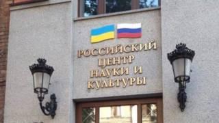 Путин заставил украинцев писать тотальный диктант по русскому! Патриоты сорвали замысел!.