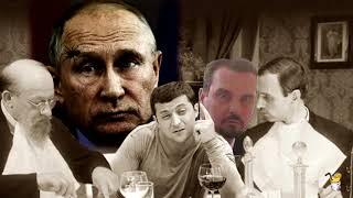 Судьбоносный промах Путина, Медведчук на измене, отток капитала и сюр Зеленского. HELGI`s NEWs