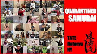 Quarantined Samurai 殺陣アクションリレーby TATE Hatoryu NY