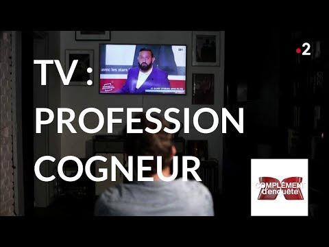 Complément d'enquête. TV : profession cogneur - 8 novembre 2018 (France 2)