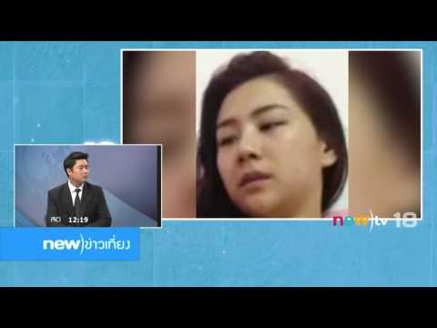 new)โต๊ะข่าว มือดีโพสต์คลิปโป๊มั่ว อ้างนักร้องวง จี-ทเวนตี้ | 14-02-60 | new)ข่าวเที่ยง | new)tv