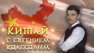 Китайская библиотека и прогресс - видео зарисовка!