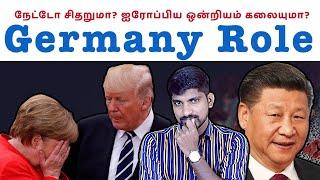 Germany Mega Twist | நேட்டோ காணாமல் போகும் | Tamil Pokkisham | Vicky | TP