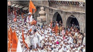 Shri Sant Dnyaneshwar Mauli Prasthan Sohala Alandi 2015_Pauli Game Varkari