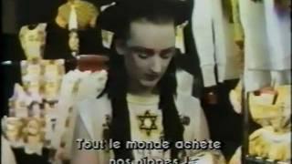 "Boy George on ""Cinema, Cinema"" - 1982"