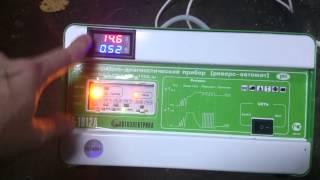 Автоелектрика Т 1012А
