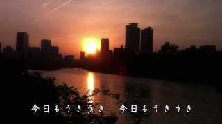 恋する大阪 / 川中美幸&水谷千重子 Cover:Doenka Eiko