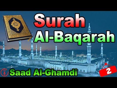 surah-al-baqarah-|-most-beautiful-heart-touching-recitation-by-saad-al-ghamdi
