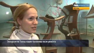 Кошкин дом: экскурсия по Театру Куклачева