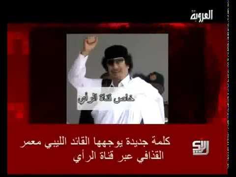 Libya ,kaddafi s'adressant aux Libyens par radio le 25 août 2011