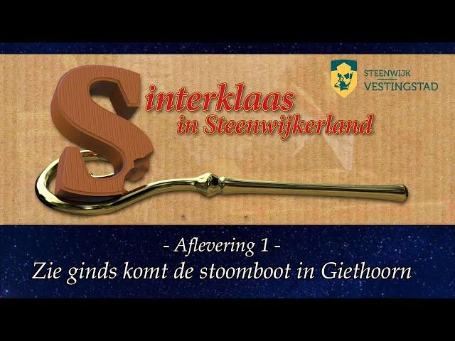 Sinterklaas verhaal Steenwijkerland 2020 - aflevering 1