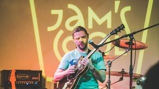 Обучение игре на гитаре в музыкальной школе Jam's cool