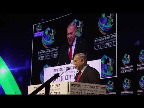 Israeli politicians react to Netanyahu indictment
