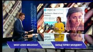 ЗАПАД ТЕРЯЕТ МОЛДОВУ? 3stv|media (22.02.2016)