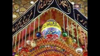 English Documentary on Sultan Ul Faqr 6th Hadrat Sultan Muhammad Asghar Ali Released in 20 ...