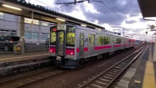 奥羽本線701系 東能代発車