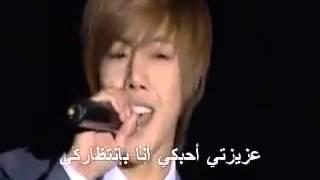 الاغنية التي نالت اعجاب الكل اغنية كيم هيون جونغ*