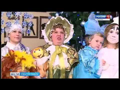 В Архангельске прошёл фестиваль костюмов Маскарад календаря