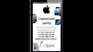 видео Ремонт деталей iPhone 3GS или 3G