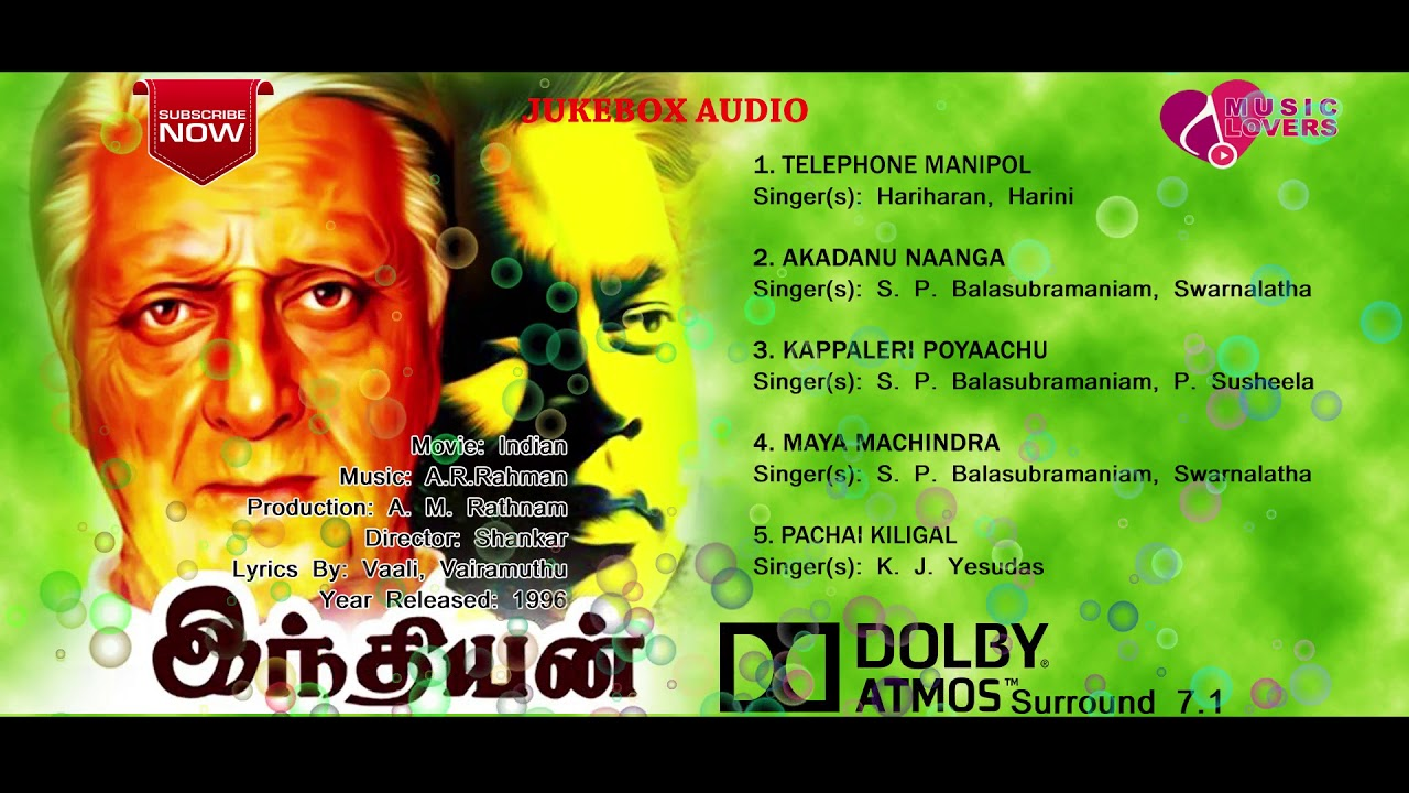 Indian Dolby atmos 7 1 surround sound Tamil Song - YouTube