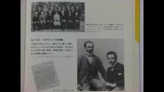 アルバート.アインシュタインが日本の福岡から仙台までの各地の帝大や大...
