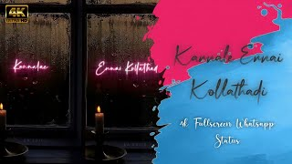 Kannale Ennai Kollathadi | Manmadhan song | 4k fullscreen whatsapp status tamil | ea edits