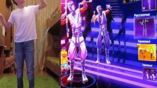 Dance Central 3-Beware Of The Boys (Mundian To Bach Ke)(Hard/Gold/100% FLAWLESS)