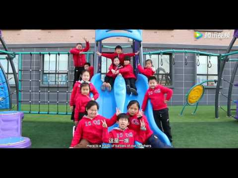 ISQS Teacher Recruitment Video Chinese Version English Subtitles