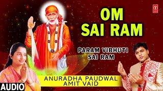Om Sai Ram I Sai Bhajan I ANURADHA PAUDWAL, AMIT VAID I Full Audio Song I