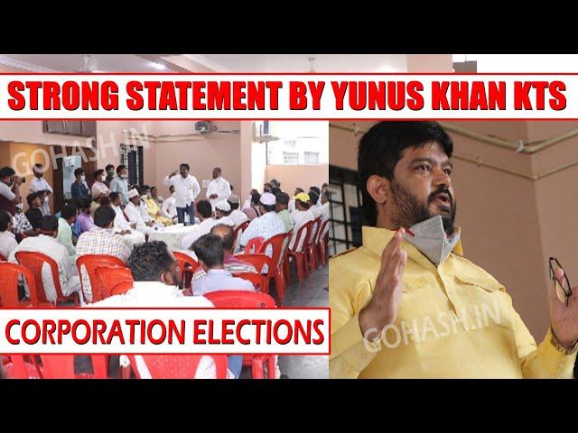 YUNUS KHAN KTS STRONG STATEMENT ON CORPORATION ELECTIONS