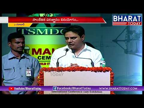 Maining Today Summit 2018 in Hyderabad | International Conference | Bharat Today