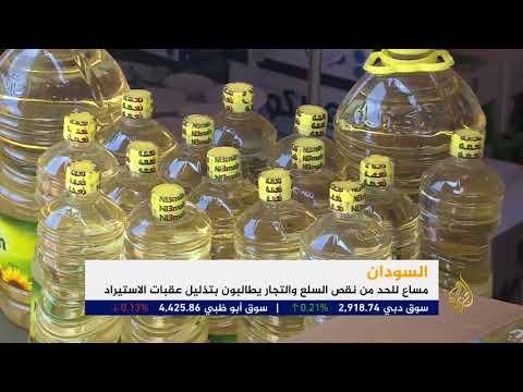 رمضان في السودان.. غلاء وتضارب بالأسعار وغياب رقابة  - نشر قبل 4 ساعة