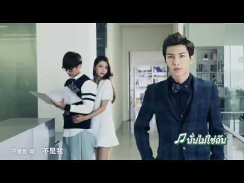 That's Not Me - Aaron Yan :ซับไทย