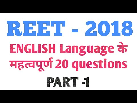 Reet 2018-20 important questions for  2nd language english