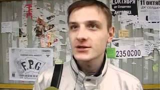 видео автобус Краснодар расписание