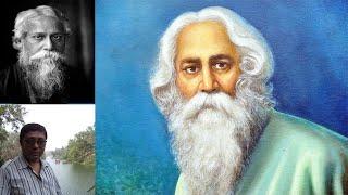 Akash Hote Khoslo Tara আকাশ হতে খসল তারা - রবীন্দ্র সংগীতের সুর