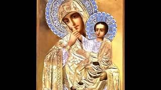 Тропарь  Божией Матери Пред Иконой Ватопедской Отрада Утешение